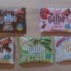 明治ガルボミニ(meiji galbo mini)ポケットパック 5種類どれが美味しい!? 全種類食べ比べてみた!