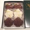 もみじまんじゅう×チョコレート☆とってもかわいい広島土産いただきました♪