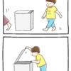 【4コマ漫画】たくさんのガラクタに囲まれた毎日(ボヤきです)