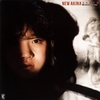 NEW AKINA エトランゼ / 中森明菜 (1983/2012 SACD)