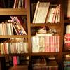 現在の本棚の一部分