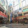 汕頭広州香港の旅4日目 広州の美味しいものと巨大な市場