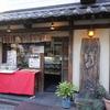美しき地名 第52弾-11 「日ノ出町 (東京都・足立区)」
