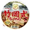 カップ麺75杯目 ニュータッチ『竹岡式らーめん』