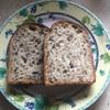 美味しいパンを求めて!シニフィアン シニフィエ🍞