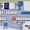スキルジグ入荷 その1  スキルガンマー (2021/04/24)