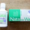 薬用ナタデウォッシュとナタマメの関係|歯垢が浮き出てきた!? 口の汚れを確認しながら歯周病&口臭予防