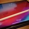 iPad Pro 2018用Apple Pencil 第2世代を失くしてしまった