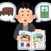 大塚家具ネット通販最大80%セール!大塚家具の再生方法を蛙🐸が提案!
