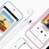 iPhoneはどうして高いのか? iPadとiPod Touchの価格と比べてみる