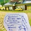 秋の弾き語りプチツアー 番外編「スワンボート」