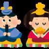 【3月2日配信メルマガ告知】とっても簡単ひな祭り寿司