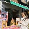【女一人旅】東京あちこち・谷中ぎんざ(東京都台東区を歩こう)ノスタルジックな商店街