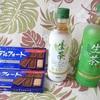 【セブンイレブン】「生茶デカフェ」購入で「生茶」&「アルフォート」で「アルフォート濃茶」がもらえる