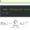 Texによる数式表現32~Z変換