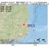 2016年09月12日 19時44分 朝鮮半島南部でM5.3の地震