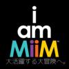 《gamu.jp》のスローガンの変遷
