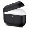 AirPods Proの充電ケースカバーがフライング発売!〜本当に今月末にくるの?〜