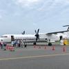 JAC便プロペラ機で 鹿児島空港 から 屋久島空港へ、カードラウンジ「菜の花」、飛行中 間近に煙をはく「桜島」