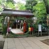 愛宕千日詣り(愛宕神社)