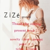 ZiZegrowth Okazaki  《  Thanks for coming !present campaign  》4/18(sat)~4/28(tue)