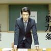映画「第九条」公開決定!!  無関心にならずに憲法を真剣に考えよう!!