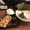 大和市鶴間で餃子を食べるなら七七家は外せないっしょ!!味噌ラーメンに半ライスのランチセットを推しにしたいと思います!!
