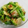 みどり野菜のめんつゆおかか和えのレシピ