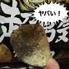 ワタシ男じゃないけど男気見せた?!黒いポテチ!!