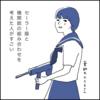【週末におすすめ!】ヒロインが素敵すぎる角川映画BEST3/イラスト:sai.さん