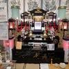 え~!驚きました!煌びやかなな祭壇、大変な浜松初盆準備