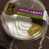 ロピア:プチ(クリーム栗あずき・糖質抑えたショコラカフェ)/プレミアムプリン(とちおとめ苺・ベルギーチョコ)/タピオカミルクティープリン
