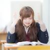 日本の受験制度と海外の進学制度のどちらが優れているのか