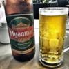 ミャンマービールはアジア最高のビール!!!!