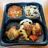 【冷凍食品】イトーヨーカドーのお惣菜プレート