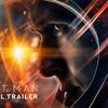 映画 「ファーストマン」 感想ネタバレ:人類初 月に降り立った男ニール・アームストロングの壮絶な人生とは?
