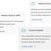 VMware Cloud とvSAN