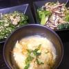 ツナピーマン、小松菜椎茸味噌炒め、味噌汁