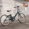 ● ヤマハPAS シティ-V 発売へ、24型アーバンコンパクト 電動アシスト自転車