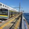 【乗り潰し】海に浮かぶ駅(鶴見線・大師線)