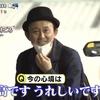 BIG有吉vsMAX酒井 大食いデスマッチの全容