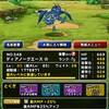 level.1443【ウェイト120】第181回闘技場ランキングバトル最終日・エースをねらえ!