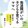 ギャラクシーブックス5月新刊情報!②