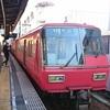 東岡崎から古井まで電車さんぽ♪ - 2017年11月21日