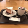 Starbucks Sakura 2020 has come to Japan