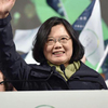 新台湾論⑥2016年「台湾革命」蔡英文の総統就任