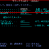 IBM iにSubversionサーバーを設定 その2