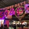 「サイボウズDays 2020」@幕張メッセに今年も参加!リアル開催に感謝!
