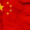 【リモートワークにオススメ】謎の中華系ノートパソコンが想像以上にクオリティが高かったという話【CHUWI Aerobook】