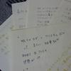 【受付開始】 要望多数につき『癒しと望みのクシェートラ』vol.2